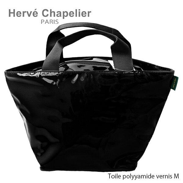 【送料無料】【並行輸入品】【2018-19 AW】『Herve Chapelier-エルベシャプリエ-』Toile polyyamide vernis M-ヴェルニ舟型トートM-(エナメルナイロン ハンドバッグ)[1027VE]