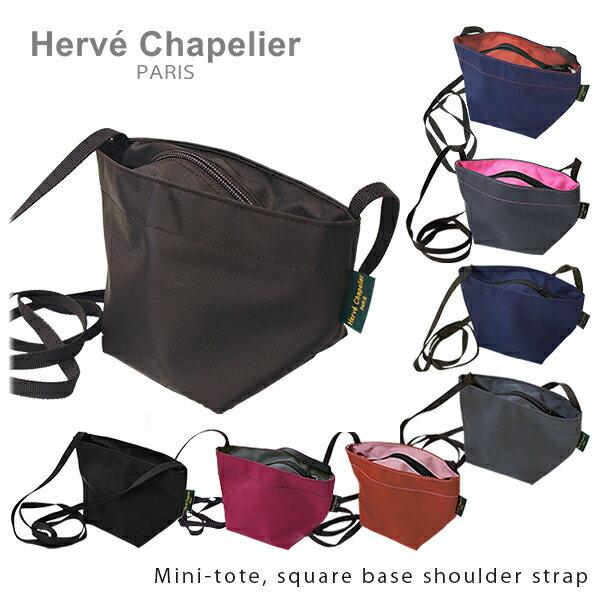 【並行輸入品】【2018-19 AW】『Herve Chapelier-エルベシャプリエ-』Mini-tote square base shoulder strap ナイロン舟型ショルダーXS[1927N]