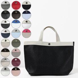 【新色追加!!】Herve Chapelier エルベシャプリエ GPライン リュクススクエアトート M [704GP]