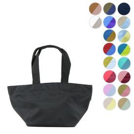 【最大1000円OFFクーポン配布中!9/27迄】Herve Chapelier エルベシャプリエ Shopping bag square base with basic shape Size ML ショッピングバッグ スクエアベース トートバッグ ML[1028N]