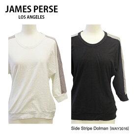【ネコポス可:1枚まで】【並行輸入品】『James Perse-ジェームスパース-』Side Stripe Dolman[WAY3016][レディース・トップス・カットソー・ドルマン]『150時間限定! ポイント最大44倍!お買い物マラソン』