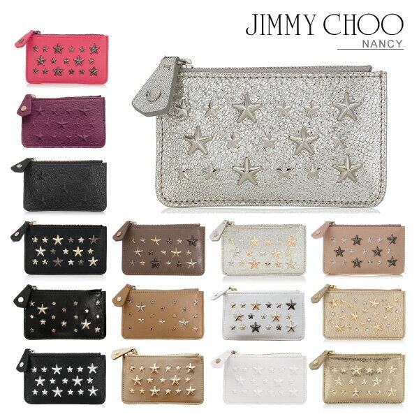 【送料無料】【2017 NEW】『JIMMY CHOO-ジミーチュウ-』 NANCY コインケース[スタースタッズ キーポーチ]