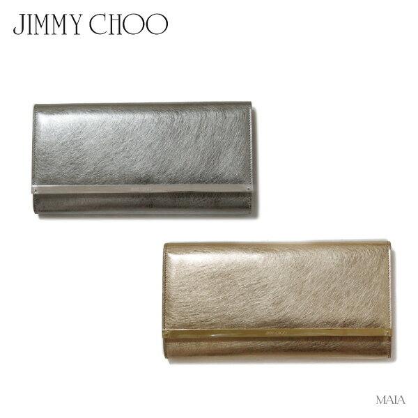 【送料無料】【並行輸入品】『JIMMY CHOO-ジミーチュー-』MAIA [レディース レザー クラッチ バッグ]