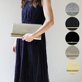 【送料無料】【並行輸入品】『JIMMY CHOO-ジミーチュー-』MAIA