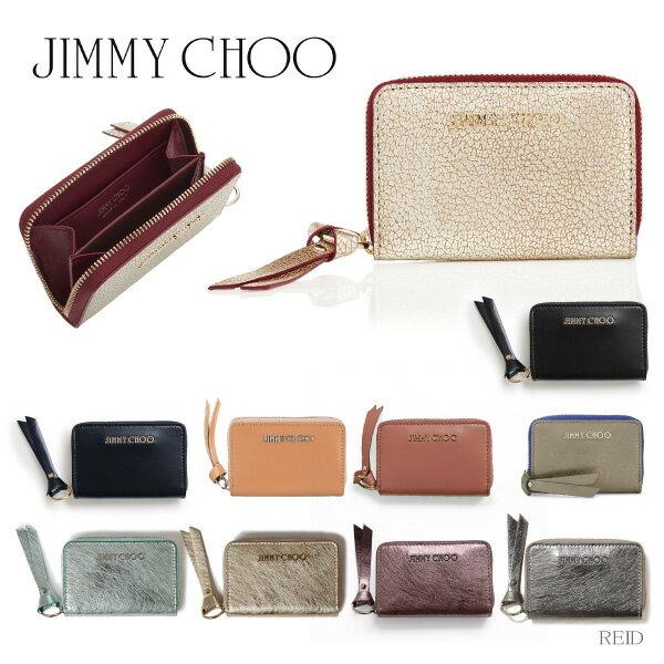 【送料無料】【並行輸入品】『JIMMY CHOO-ジミーチュー-』REID [レディース レザー コインケース]