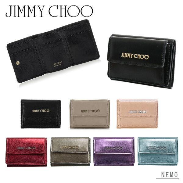 【送料無料】【2017 Fall】『JIMMY CHOO-ジミーチュウ-』NEMO-ネモ- 三つ折り財布[ロゴ コインケース 財布 極小財布 小さい財布 旅行 パーティ]