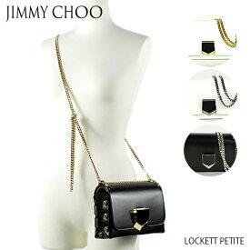 JIMMY CHOO ジミーチュウ LOCKETT PRETITE [SBK] ミニ クロスボディーバッグ ショルダーバッグ ハンドバッグ