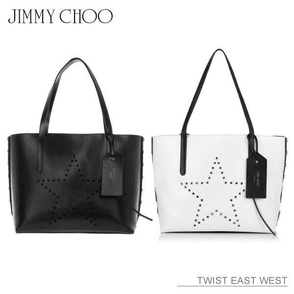 【送料無料】【並行輸入品】『JIMMY CHOO-ジミーチュー-』TWIST EAST WEST[レディース トートバッグ レザー ラフィア]