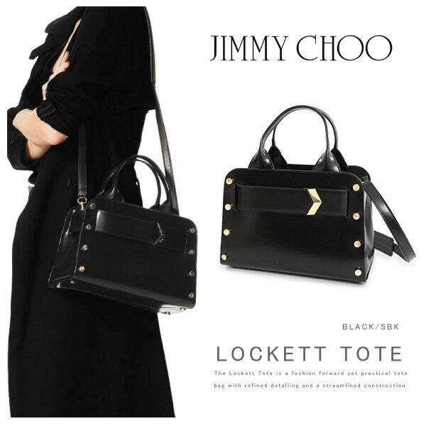 【送料無料】【並行輸入品】『JIMMY CHOO-ジミーチュー-』LOCKETT TOTE [ロケット トートバッグ ハンドバッグ]