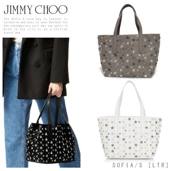 【送料無料】【2018 NEW】【並行輸入品】『JIMMY CHOO-ジミーチュー-』SOFIA/S [ソフィア レザー トートバッグ ハンドバッグ]