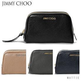 【送料無料】【並行輸入品】『JIMMY CHOO-ジミーチュウ-』MATTIE-ポーチ-