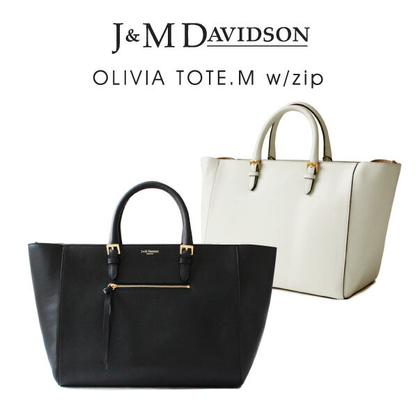 【送料無料】【2017 NEW】『J&M Davidson-ジェイアンドエムデヴィッドソン-』OLIVIA TOTE.M w/zip 〔1392/7314〕[オリヴィアトート レディース トートバッグ 2Way ]【並行輸入正規品】