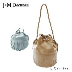 【送料無料】【並行輸入品】『J&M Davidson-ジェイアンドエムデヴィッドソン-』L.Carnival〔815/7314〕[カーニバル]