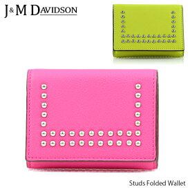 【送料無料】【2019SS】【並行輸入品】『J&M Davidson-ジェイアンドエムデヴィッドソン-』Studs Folded Wallet 〔10183N/7470〕レディース 三つ折り財布 トリフォルド