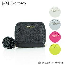 【送料無料】【2019SS】【並行輸入品】『J&M Davidson-ジェイアンドエムデヴィッドソン-』Square Wallet W/Pompom 〔10187/7470〕レディース 二つ折り財布 フリンジポンポン