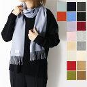 【並行輸入品】『Johnstons-ジョンストンズ-』Cashmere Plains-100%カシミア ストール マフラー-[WA16][180×25cm]