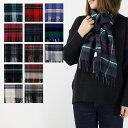 【2018 AW】【並行輸入品】『Johnstons-ジョンストンズ-』Cashmere Tartans-100%カシミア タータンチェック ストール マフラー[WA000016][180×25cm]