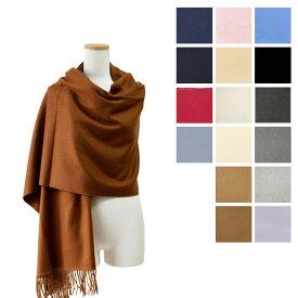 【10%OFFクーポン対象】Johnstons ジョンストンズ Cashmere Plains 100% カシミア 大判ストール [WA56][190×70cm]