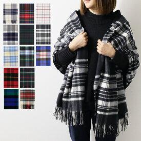 【10%OFFクーポン対象】Johnstons ジョンストンズ Cashmere Tartans 100% カシミア タータンチェック大判ストール WA56[WA56][190×70cm]