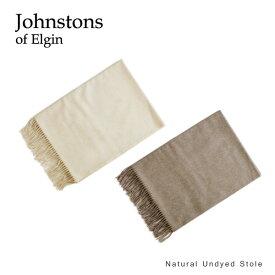 【送料無料】【並行輸入品】『Johnstons-ジョンストンズ-』Natural Undyed Stole カシミア 大判ストール [WA1051] [190×70cm]【ポイント最大44倍!お買い物マラソン】