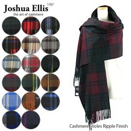JoshuaEllis-ジョシュアエリス-』CashmereStolesRippleFinishカシミアストール大判ストールチェックタータンチェック