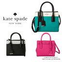 【送料無料】『Kate Spade-ケイトスペード』CAMERON STREET mini candace[PXRU6669][レディース 2WAY ハンドバッグ …