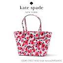 【送料無料】『Kate Spade-ケイトスペード-』CEDAR STREET ROSE small harmony[PXRU6424][レディース トートバッグ …