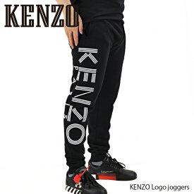 KENZO ケンゾー KENZO Logo joggers ロゴ ジョガー イージーパンツ ボトムス メンズ [F005PA7164MD99]