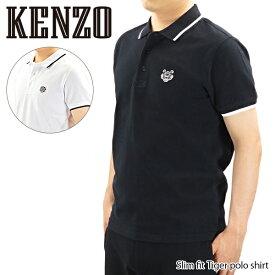 【並行輸入品】KENZO ケンゾー Slim fit Tiger polo shirt スリムフィットタイガーポロシャツ トップス 半袖 刺繍 メンズ[F005PO0014BA]【150時間限定!お買い物マラソン!お得なクーポン配布中!!】