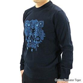 KENZO ケンゾー Cotton Sweater Tiger コットン セーター タイガー 長袖 トップス メンズ[FA55PU5003XB77]