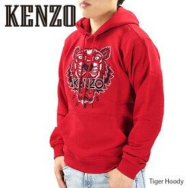 KENZO ケンゾーTiger Hoody[タイガー フーディ パーカー プルオーバー 刺繍 長袖 メンズF965SW4154XA21]