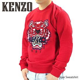 KENZO ケンゾーTiger Sweatshirt スポーツ スウェット トレーナー メンズ[F865SW0014XA21]