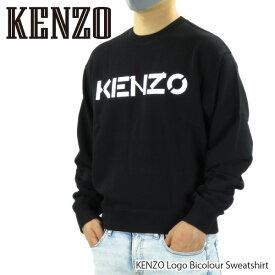 KENZO ケンゾー ロゴ トレーナー Logo Bicolour Sweatshirt ロゴ スウェットシャツ 長袖 メンズ FA65SW0004MD 99