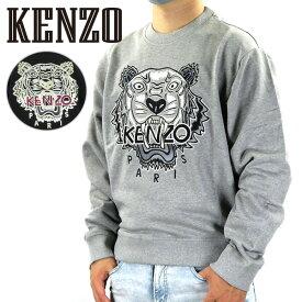 KENZO ケンゾー KENZO Embroidered Tiger Varity Sweatshirt エンブロイダード タイガー バラエティー スウェットシャツ 長袖 刺繍 メンズ FA65SW1114XV
