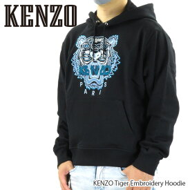 KENZO ケンゾー KENZO Tiger Embroidery Hoodie タイガー エンブロイダード フーディ パーカー 長袖 刺繍 メンズ FA65SW3104XA
