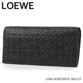 LOEWE ロエベ LONG HORIZONTAL WALLET ロング ホリゾンタル ウォレット ロゴ アナグラム 二つ折り長財布 メンズ 10755978 1100 Black