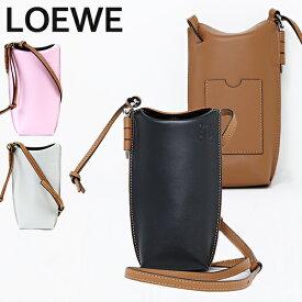 【10/19〜最大2000円OFFクーポン配布中 10/25迄】LOEWE ロエベ Gate Pocket Shoulder Bag 10930BZ42 1766 7774 ゲート ショルダーバッグ ミニバッグ ロゴ 鞄 レディース