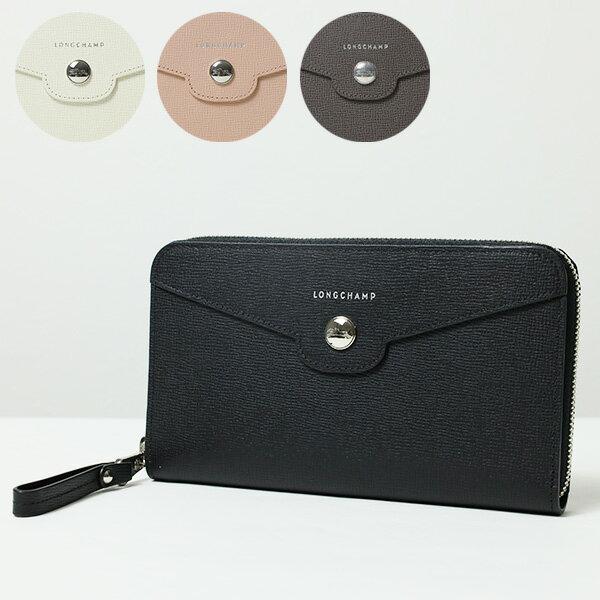 【送料無料】【並行輸入品】【2019 SS】『Longchamp-ロンシャン-』GAME ON Long Zip Around Wallet ラウンドジップ財布 〔3427 HLQ〕