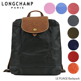 Longchamp ロンシャン LE PLIAGE Backpack ル・プリアージュ バックパック 〔1699 089〕