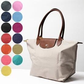 e849d85d95d7 【並行輸入品】【2019 SS】『Longchamp-ロンシャン-』LE