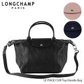 【送料無料】【並行輸入品】【2019SS】『Longchamp-ロンシャン-』LEPLIAGECUIRTopHandleBagル・プリアージュキュイールトートバッグ〔1512737〕