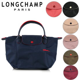 Longchamp ロンシャン Le Priage Hand Bag S[1621 619] トートバッグ