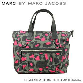 【並行輸入品】『Marc by MarcJacobs-マークバイマークジェイコブス』DOMO ARIGATO PRINTED LEOPARD Elizababy[M0007113]