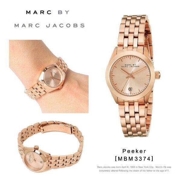 【送料無料】『Marc by MarcJacobs-マークバイマークジェイコブス』Peeker 腕時計[MBM3374][レディース ピーカー ピンクゴールド アナログ ローズゴールド]