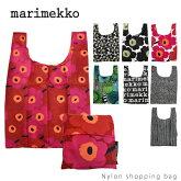 %OFF!!【2012A/W新作】【予約】【Marimekko-マリメッコ】Smartbags-スマートバッグ-[038695・038696・038697・038698・038699][12×12cm・ミニウニッコ・ピルプトパルプト・プケッティ・ヨーナス・カラコラ]《11月6日前後納期予定》