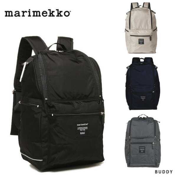 【送料無料】【並行輸入品】『Marimekko-マリメッコ』BUDDY[026994][リュックサック・バックパック・デイバッグ・ブラック・グレー]