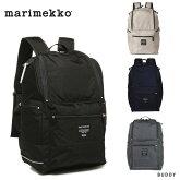 【2014AW】【Marimekko-マリメッコ】BUDDY[026994]