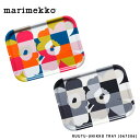 『Marimekko-マリメッコ』Plywood trays Ruutu-Unikko -ルーツウニッコ トレイ-[067306 / 536 990][キッチン...