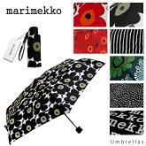 【並行輸入品】『Marimekko-マリメッコ』Umbrellas折り畳み傘■