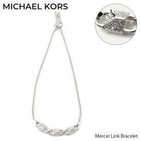 MICHAEL KORS マイケルコース Mercer Link Bracelet マーサーリンク ブレスレット シルバー925 クリスタル レディース [MKC1134AN040]